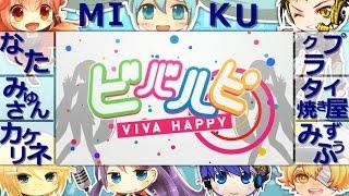 【Ψ合唱】ビバハピ【6人Ψ】| Viva Happy [Nico Nico Chorus]