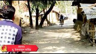 বাংলা নতুন ইসলামি ধারাবাহিক নাটক - ২০১৭