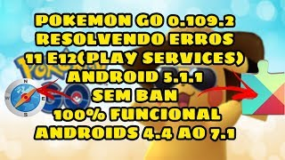 google play services 12.6.88 apk android 7.0