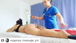 Студия массажа Аксис Павлодар