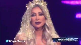 مايا دياب و حنان الخضر - بيراضيني - البرايم 13 من ستار اكاديمي 11