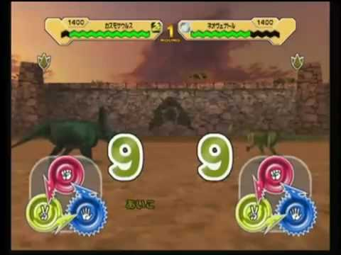 Dinosaur King Arcade Game Combat With Lightning Dinosaurs