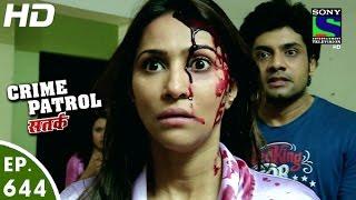 Crime Patrol - क्राइम पेट्रोल सतर्क - Kalakaar-2 - Episode 644 - 3rd April, 2016