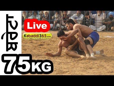🔴Bareta (Mansa) 75KG kabaddi Tournament (Live) 16 Aug 2017