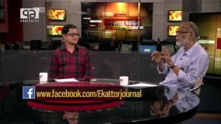 ekattor journal with afsan chowdhury & nazmul ashraf 29 march 2017