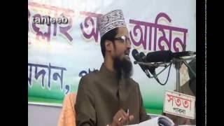 Bangla Waz মা ফাতেমা ও হযরত আলী (রা.) এর বিবাহের ঘটনা : বর্ণনায় মাওলানা আব্দুল্লাহ আল আমীন