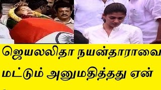 ஜெயலலிதா நயன்தாராவை மட்டும் அனுமதித்தது ஏன்   KollyTube   Tamil Actress Hot News