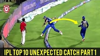 Top 10 Great Catches in ipl 2017