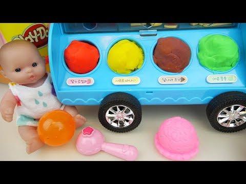 Xxx Mp4 Baby Doll Ice Cream Surprise Car And Play Doh IceCream Shop Play 3gp Sex