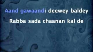 Ve Pardesia - Nusrat Fateh Ali Khan - Sufi
