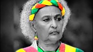 Mikias Chernet - And New Demachin   አንድ ነው ደማችን - New Ethiopian Music 2017 (Official Video)