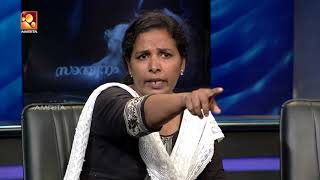 Kathayallithu Jeevitham | Sony & Johnson Case | Episode 08 | 1st Mar 2018