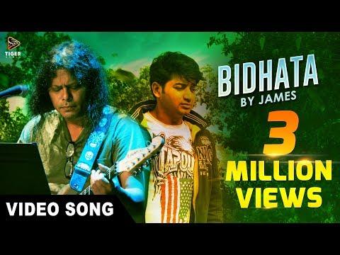 Bidhata - James | Sweetheart (2016) | Bengali Movie Song | Lyrical Audio | Bidya Sinha Mim | Bappy
