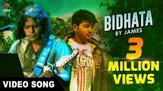 images Bidhata James Sweetheart 2016 Bengali Movie Song Lyrical Audio Bidya Sinha Mim Bappy