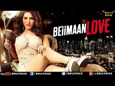 Beiimaan Love Official Trailer | Sunny Leone