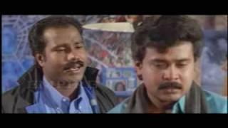 Ullasapoonkattu- Malayalam film - Dileep, Jagathi, Thilakan-13