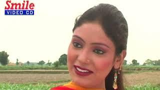 KHADTAL खड़तल   Uttar Kumar, Megha Mehar   Haryanvi Full Film   Haryanvi Full Movie