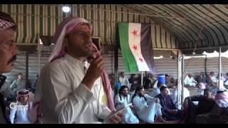 قبيلة بني خالد وقبائل أخرى تجدد ولائها للثورة السورية وتؤكد تمسكها بثوابت الثورة