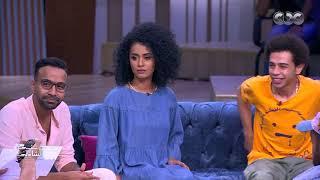 بتغشوا عيني عينك!.. لعبة المعلومات العامة لنجوم SNL بالعربي مع منى الشاذلي