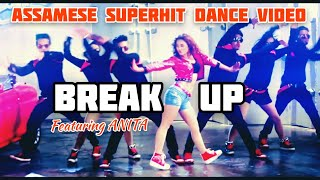 BREAK UP (full video) | ANITA B. SAWKMIE | DEEPAK DEY