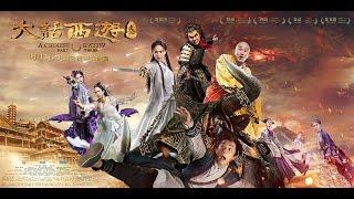 Chinese Odyssey III 2016 HD720P X264 AAC Mandarin CHS ENG Mp4Ba