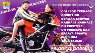 Aham Premasmi - Oh Premave - Kannada Movie