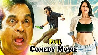 #Brahmanandam New 2018 Blockbuster Movie | Latest South Dubbed Hindi Movies 2018 Full Movie