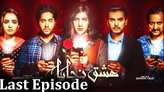 Ishq Nachaya - Last Episode  | Express Entertainment