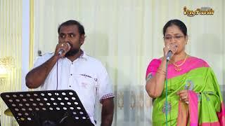Kadhal Oviyam | Super Singers Musical Show | Malathy Lakshman & Vikram