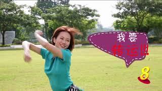 Agogo Dance Tutorial - Bonnie Loo and Edwin Goh