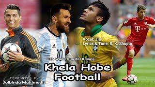 FIFA World Cup 2018 Song | Khela Hobe Football | খেলা হবে ফুটবল