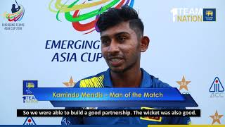 Sri Lanka won their first game in the Emerging Teams Asia Cup 2018