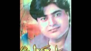 Master Manzoor old song To Jehre Marhon AA Tori Dil Wade Afsos G Galh aa