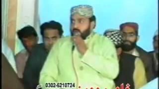  Naqabat of Alhaj Iftikhar Rizvi