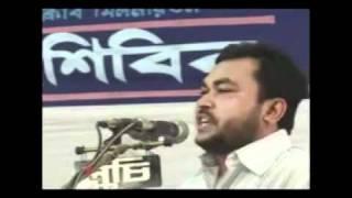 Bangladesh Islami Chhatra Shibir   Muktir dabite somabesh