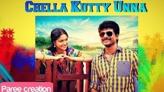 Chella Kutty Unna Kaana lyrical video (RAJINIMURUGAN)