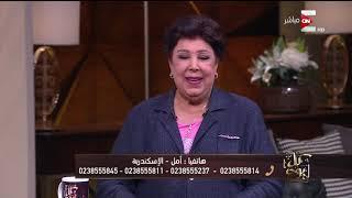 كل يوم - متصلة: انا جوزي بيجيبلي بدل رقص وبنحبو كده في اسكندرية  .. وعمرو يرد: هاجي اعيش معاكم