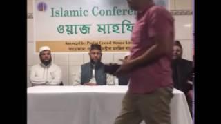 Bangla waz 2016 poplar central mosque by allama abdul malik saheb