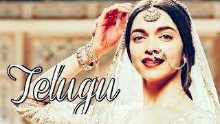 Mohe Rang Do Laal Video Song | Bajirao Mastani | Telugu