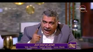 مساء dmc - النائب / معتز محمود : يوجد في مصر 800 ألف مبني مخالف ليس له أي أوراق رسمية