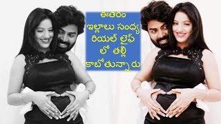Etharam illalu Sandhya is a pregnant    Deepika Singh    Rohit Raj Goyal