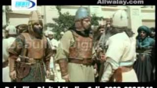 Islamic Movie Mukhtar Nama Urdu Part 2 of 40