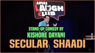 Meri Inter-Religion Shaadi || Stand-up comedy by Kishore Dayani