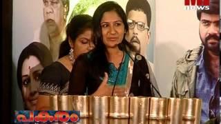 Shweta Mohan speaks about new malayalam movie PAKARAM