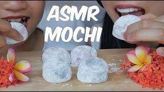 ASMR Mochi feat. Pam my cousin (STICKY SOFT EATING SOUNDS) NO TALKING | SAS-ASMR