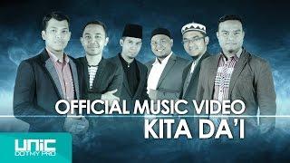 UNIC - Kita Da'i ft Hazamin Inteam, Hafiz Hamidun, Suhaimi Saad & Razin Mestica (OMV) ᴴᴰ