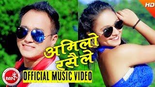 New Nepali Lok Dohori 2073/2016 | Amilo Rasaile - Ramji Khand & Bhimu Gurung | Aashish Music