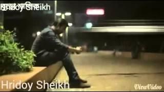 Dur Thekeo Opekkhar Sesh Dine