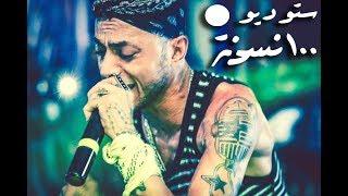 سادات -  البوم نجوم المهرجان - ١٠٠نسخة - ستلا