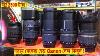 Bigger Second Hand Dslr Lens Shop In Bd | Buy Used Canon Lenses Cheap Price In Dhaka 2018